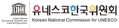 United nations Educational, Scientific and Cultural Organizaio ���׽����ѱ�����ȸ Korea National Commission for UNESCO